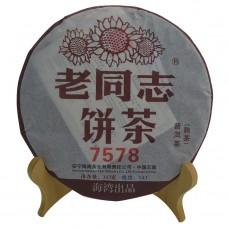 2014, 7578, 0,357 кг/блин, шу, ч/ф Хайвань