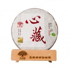 2010, Жемчужина коллекции, 0,357 кг/блин, шу, ч/ф Хунпу Хао