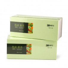 2016, Пуэр с цедрой, 60 г/пакет, шу, ч/ф Хэсюань Хао
