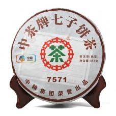 2011, 7571, 0,357 кг/блин, шу, ч/ф Чжунча