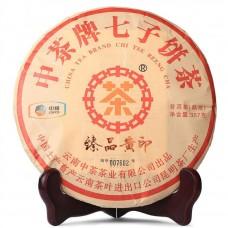 2013, Жёлтая печать (коллекционник), 0,357 кг/блин, шу, ч/ф Чжунча