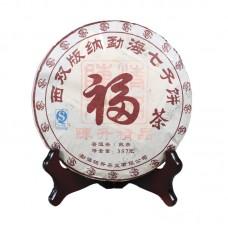 2012, Чай Счастья, 0,357 кг/блин, шу, ч/ф Чэньшэн Хао