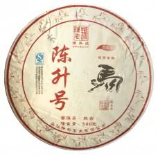 2014, Год Лошади, 0,5 кг/блин, шу, ч/ф Чэньшэн Хао