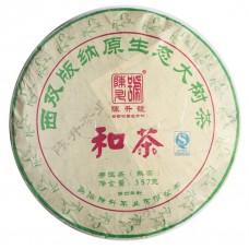 2014, В Гармонии с миром, 0,357 кг/блин, шу, ч/ф Чэньшэн Хао