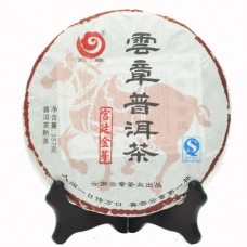 2010, Гунтин Цзинья, 0,357 кг/блин, шу, ч/ф Юньчжан