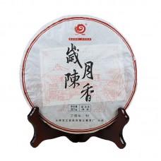 2017, Выдержанный аромат уходящей Эпохи, 0,357 кг/блин, шу, ч/ф Юньчжан