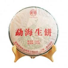 2016, Мэнхайская долина, 357 г/блин, шэн, ч/ф Ланхэ