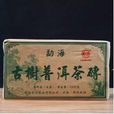 2014, Добрый гушу, 1 кг/кирпич, шэн, ч/ф Ланхэ