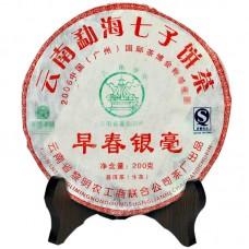 2007, Серебряный ворс, 0,2 кг/блин, шэн, ч/ф Лимин