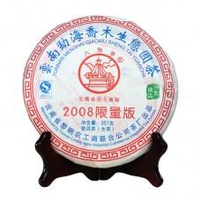 2008, Мэнхайский Прямоствол, 357 г/блин, шэн, ч/ф Лимин