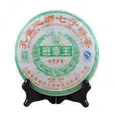 2007, Король Баньчжана, 0,5 кг/блин, шэн, ч/ф Лимин