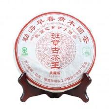 2006, Король Баньчжана (коллекционник), 0,357 кг/блин, шэн, ч/ф Лимин
