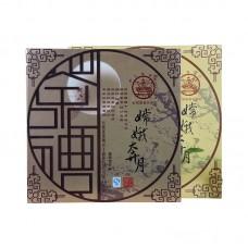 2011, Красавица Чанъэ, 0,075 кг/комплект, шэн, ч/ф Лимин
