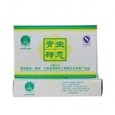 2007, Органик классический, 0,25 кг/кирпич, шэн, ч/ф Лимин