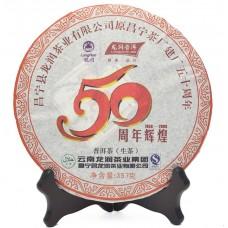 2008, Баошанец, 0,357 кг/блин, шэн, ч/ф Лунжунь
