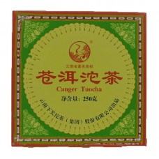 2010, Цанъэр, 0,25 кг/коробка, шэн, ч/ф Сягуань