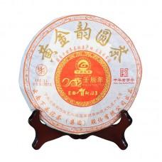 2011, Гармония, 0,357 кг/блин, шэн, ч/ф Сягуань
