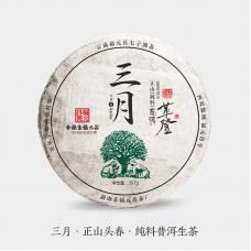 2018, Гудэн. Высокогорный лист, 357 г/блин, шэн, ч/ф Фуюань Чан