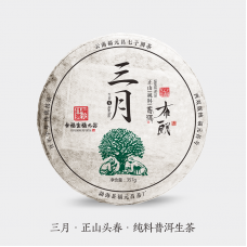 2018, Булан. Высокогорный лист, 357 г/блин, шэн, ч/ф Фуюань Чан