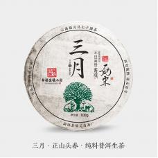 2018, Мэнсун. Высокогорный лист, 100 г/блин, шэн, ч/ф Фуюань Чан