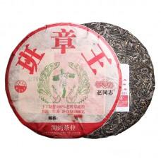 2018, Король Баньчжана, 1 кг/блин, шэн, ч/ф Хайвань