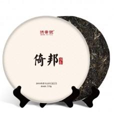 2018, Гора Ибан (район Иу), 200 г/блин, шэн, ч/ф Хунпу Хао