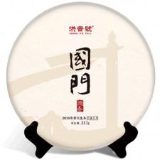 2018, Дальнее Пограничье, 200 г/блин, шэн, ч/ф Хунпу Хао