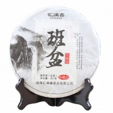 2017, дер. Баньпэн, древние деревья, 357 г/блин, шэн, ч/ф Хуэй Маньсинь