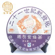 2007, Пурпурные нити, 0,33 кг/блин, шэн, ч/ф Цзюньчжун Хао