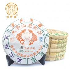 2007, Король птиц, 0,33 кг/шт, шэн, ч/ф Цзюньчжун Хао