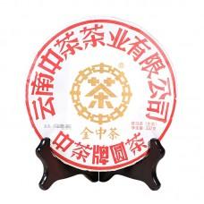 2017, Золото Китая, 357 г/блин, шэн, ч/ф Чжунча