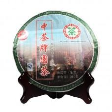 2007, Гонконг наш!, 0,38 кг/блин, шэн, ч/ф Чжунча