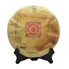 2015, Большая красная печать, 357 г/блин, шэн, ч/ф Чжунча