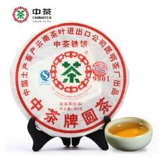 2007, 9801 сильной прессовки, 0,4 кг/блин, шэн, ч/ф Чжунча
