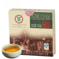2007, Гонконг наш!, 0,25 кг/кирпич, шэн, ч/ф Чжунча