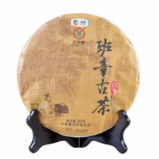 2015, Старый Баньчжан, 357 г/блин, шэн, ч/ф Чжунча