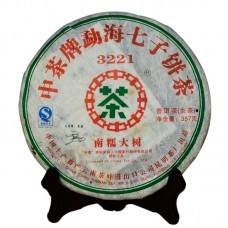 2007, Большие деревья Наньношаня, 0,357 кг/блин, шэн, ч/ф Чжунча