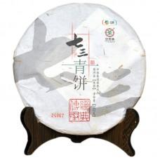 2014, Классика-73, 357 г/блин, шэн, ч/ф Чжунча