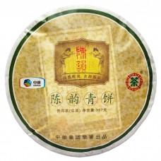 2012, Аромат древности, 357 г/блин, шэн, ч/ф Чжунча