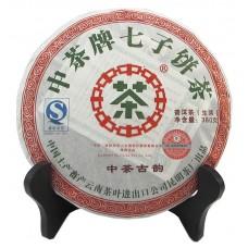 2007, Предания старины глубокой, 0,38 кг/блин, шэн, ч/ф Чжунча