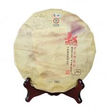 2017, Хуанпянь, 666 г/блин, шэн, ч/ф Чжунча
