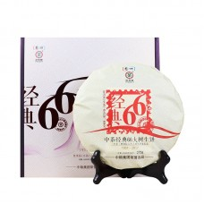 2017, Классический-66, 888 г/коробка, шэн, ч/ф Чжунча