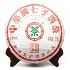 2013, Буланшань органик, 357 г/блин, шэн, ч/ф Чжунча
