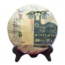2015, Три барана, 357 г/блин, шэн, ч/ф Чжунча