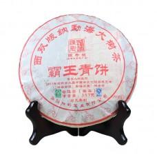 2017, Баван, 357 г/блин, шэн, ч/ф Чэньшэн Хао