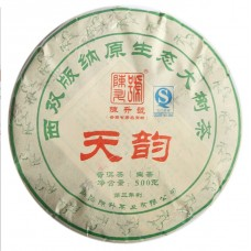 2014, Звуки Небес, 500 г/блин, шэн, ч/ф Чэньшэн Хао