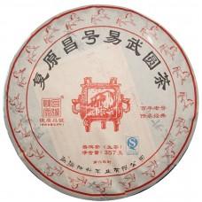 2014, Возвращение к истокам, 357 г/блин, шэн, ч/ф Чэньшэн Хао