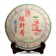 2014, Путь Чая, 500 г/блин, шэн, ч/ф Чэньшэн Хао