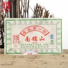 2015, Наньношань, 250 г/кирпич, шэн, ч/ф Чэньшэн Хао