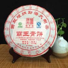 2015, Баван, 357 г/блин, шэн, ч/ф Чэньшэн Хао